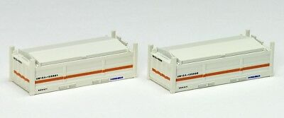 Tomix 3163 Type UM12A-105000 20' Containers (Cream 2 pieces) (N scale)