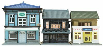 Tomytec (Building 158) Japanese Shopping Street Set B 1/150 N scale