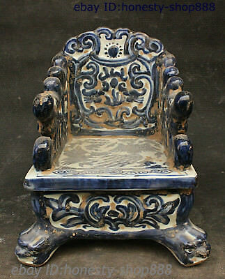 """8"""" Old Chinese Dynasty Porcelain Bird Phoenix Pattern Chair Tablet Chair Statue"""