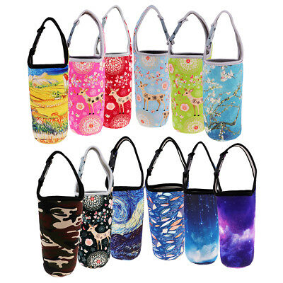 Sports Water Bottle Carrier Holder Sleeve Insulated Tumbler Case Pouch Cover