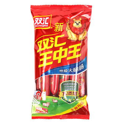 30g x 9Pieces Snack Food Chinese Shuanghui Ham Sausage