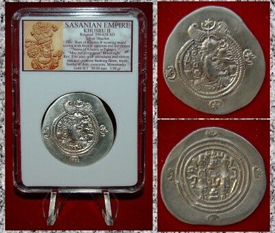 Ancient Coin SASSANIAN EMPIRE KHUSRU II Fire Altar  Silver Drachm