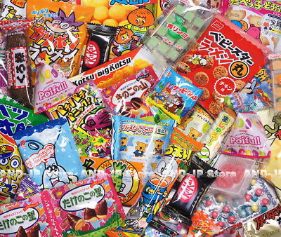 Various kinds Japanese Candy Snack Randomly 40 pieces Set Box Dagashi Sampler