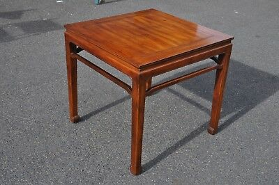 Oriental Style Mahogany End Table
