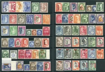 Aden, States, South Arabia Surcharges etc. Mixed MM, MNH. Cat approx £200