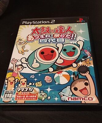 Taiko no Tatsujin 4th Generation: Gathering Festival (Sony PlayStation 2, 2008)