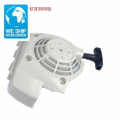 Pull recoil starter for Stihl FS120 FS200 FS250 FS300 FR350 BT120C BT121 REPLACE