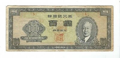 South Korea -  100 Hwan, 1957