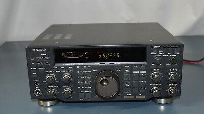 KENWOOD TS-870S HF Transceiver Dsp!!