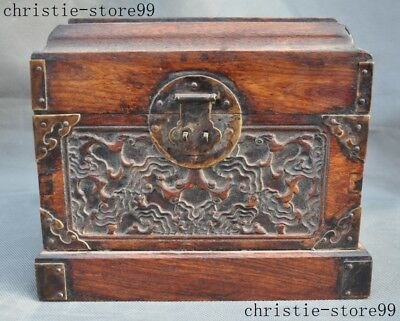 Old China huanghuali wood Carved Palace Noble Storage Box Container Jewelry Box