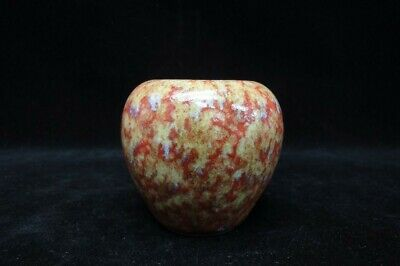 Fine Old Chinese Red and Yellow Glazes Porcelain Apple Brush Washer Water Pot