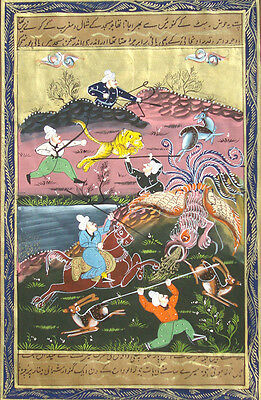 Persian Miniature Art Handmade Islamic Illustrated Manuscript