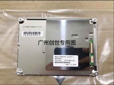 New AA057VF12 for 5.7inch 640*480 LCD PANEL 90 days warranty