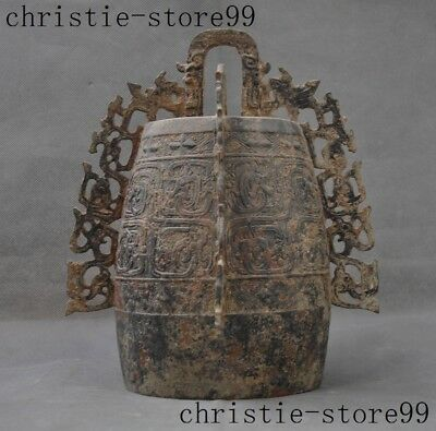 A Old Chinese Bronze Antique Musical Instruments Statue Chimes Dragon bells Bell