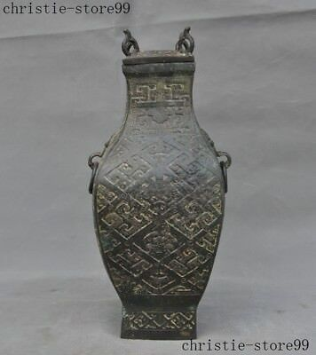 Old Chinese Pure Bronze Copper Ware Beast Head Rings Zun Cup Bottle Pot Vase Jar