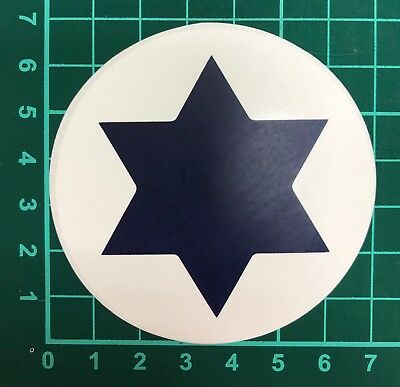 Israeli Air Force Sticker (1 PC) About 7 cm (2.75'')