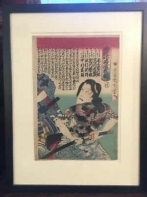 Japanese Woodblock Print Kunichika Framed
