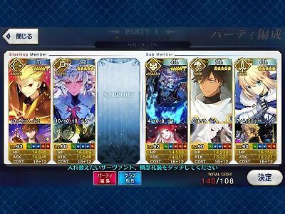 """[JP] FGO/Fate Grand Order 12SSR Merlin+Gilgamesh+""""The Old Man of the Mountain"""""""