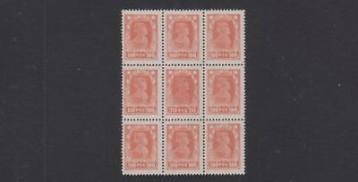 "Russia RSFSR Sc 237a clishe of ""70"" in block of 9 stamps.MNH"