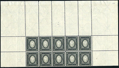 Russia 1889-1902 Sc 53  blocks of 10 stamps with 3 margins and 4 letters. MNH OG
