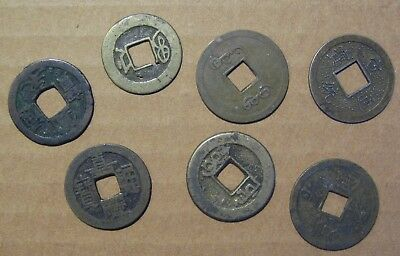 Lot of 7 China Cash Coins Take a L@@K