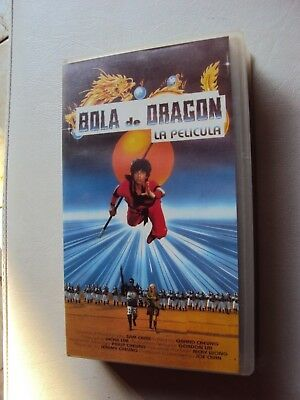 Dragon Ball Vhs Bola Dragon Empieza La Magia Carddass Hondam Dbz Db Gt Box