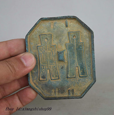 86MM Chinese Dynasty Palace Bronze casting Copper Money Coin mould
