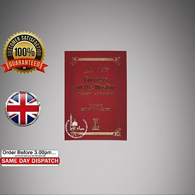 Fortress of the Muslim (Deluxe Leathery Effect-Colour Choice) Pocket Size