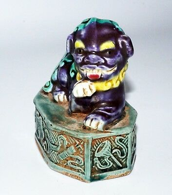 20C Chinese Pottery Lion Dog Motif Mini Sculpture Decorated in Enamels (Ful)