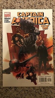 Captain America vol. 5 #6 First Appearance Winter Soldier Variant