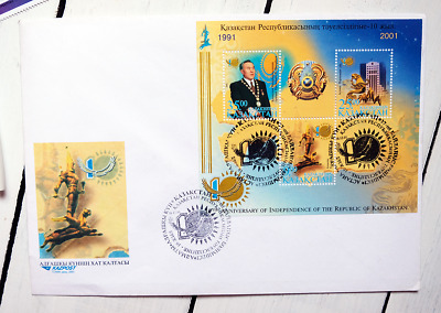 EXTRA SUPER RARE Kazakhstan 10th Anniversary of the Independence FDC 2001