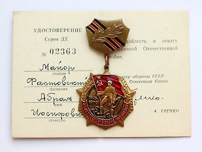 RARE Original USSR Soviet Russian BRASS Medal 25 Years of Victory in WWII + DOC