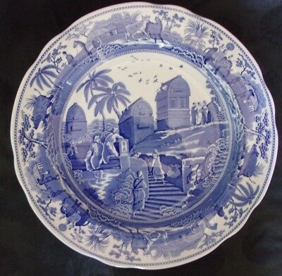 """Spode England """"CARAMANIAN"""" Blue Room Collection 10 1/4"""" Plate, MINT"""