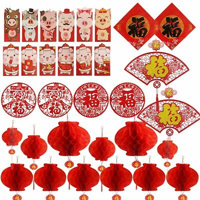 Chinese New Year Decoration 32 Pieces Set 2019 Spring Festival Good Luck Decor