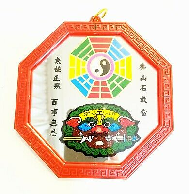 "Chinese Feng Shui Bagua Mirror Yinyang Red 5"" Lucky Blessing House Protection"
