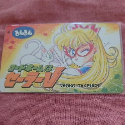 Very Rare JAPAN Codename is Sailor V Naoko Takeuchi Phonecard MINT kawaii F/S 8K