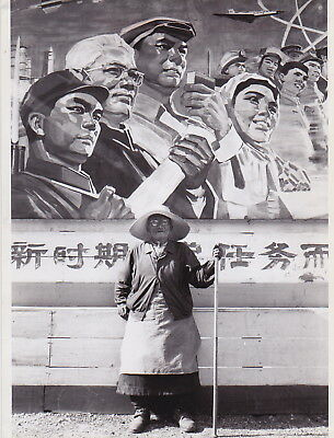 LHASA TIBET Chinese Poster & Old Woman * RARE VINTAGE 1979 ICONIC press photo