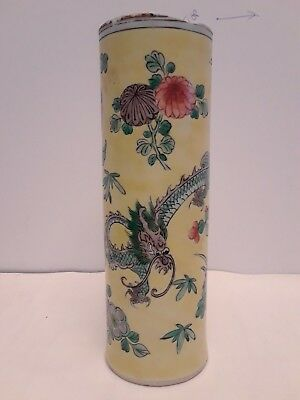 Antique Chinese Famille Very yellow ground porcelain vase