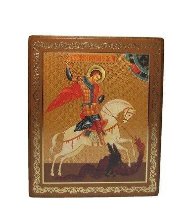 Orthodox Russian icon Saint George the Victorious