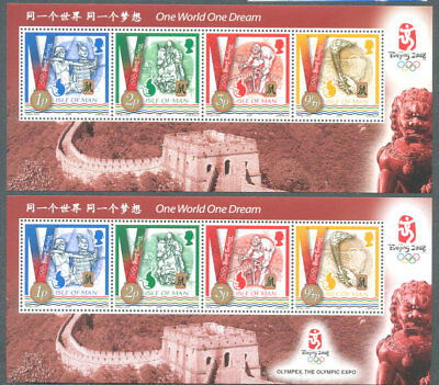 Isle of Man Olympic  Games min sheet Beijing 2008 original and overprint