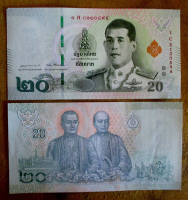 Thailand 20 Baht Series 17 New Series New King New Condition 1 Piece Only