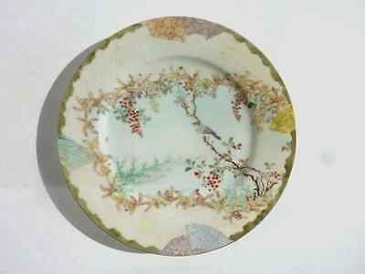 Antique Japanese Kutani Hand Painted and Decorated Porcelain Plate