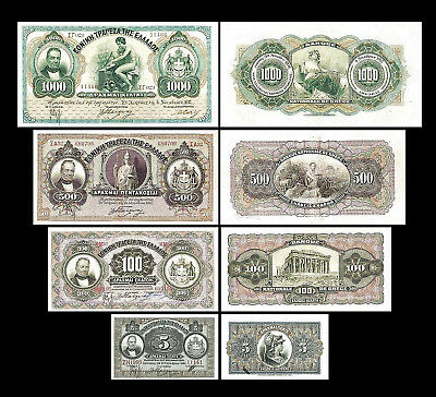 2x  5 - 1000 Greek Drachmai - Issue 1905 - 1918 - 8 Banknotes - 44