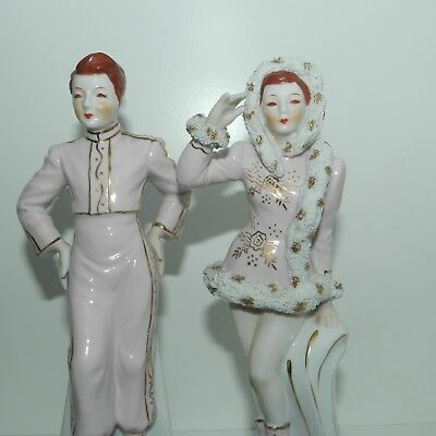 Vtg Mcm Maruyama Porcelain Figurines Statues Ice Skaters Pink Christmas Winter