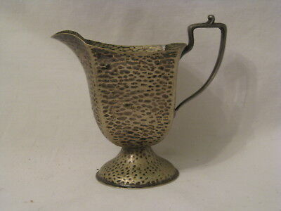 Homan Plate Nickle on Silver hammered metal creamer small antique pitcher