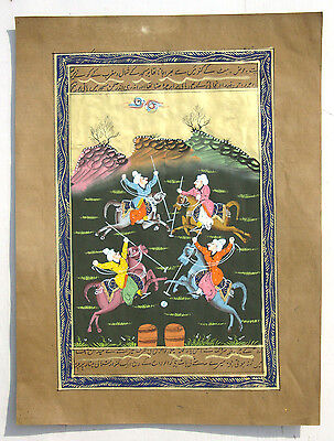 Persian Miniature Painting Illuminated Manuscript Indo Islamic Calligraphy Art