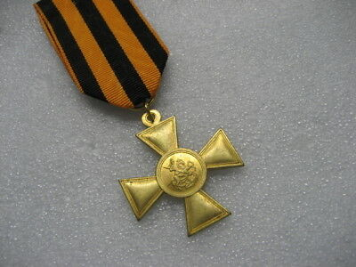.Russian Medal St.George Cross for officers,1st class