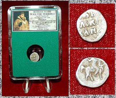 1500's Coin Of IVAN THE TERRIBLE Horseman On Obverse Silver Denga