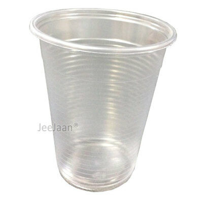 200 Clear Plastic Disposable Water 7oz Cups Drinking Glass Juice Party
