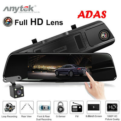 Anytek T77+ 6.86'' Car Rearview Mirror Kit DVR Camera Cam Driving Video Recorder